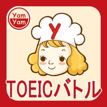 TOEICバトル:日韓戦-yamyam 教育 App LOGO-APP試玩