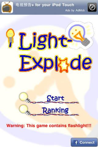 iLightExplode