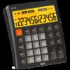 小型计算器 Calculator LCD   for Mac