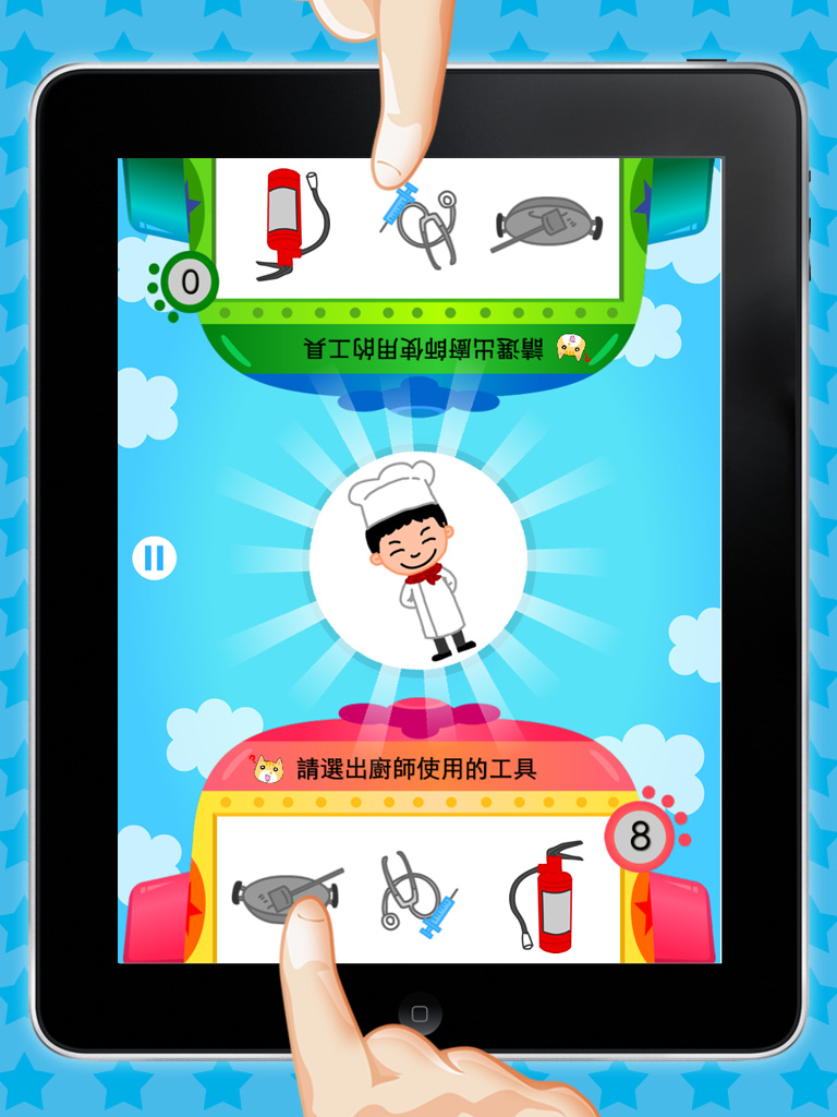 Preschoolers Interactive Educational Quiz - 2 Player Game(Cantonese Pronunciation) - 宝宝智趣问答比试 - 寶寶智趣問答比試