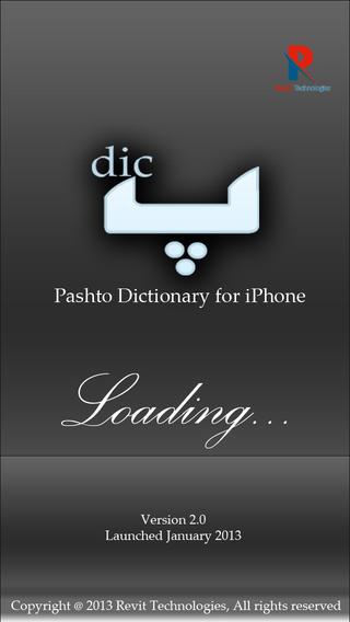 Pashto Dictionary Pro