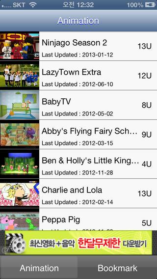 KidsTV-ENGLISH Free Animation