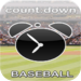 Baseball Schedule Countdown