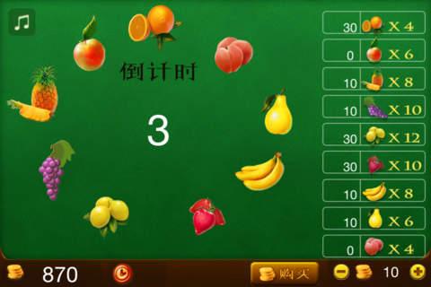 免費下載遊戲APP|水果富翁 app開箱文|APP開箱王