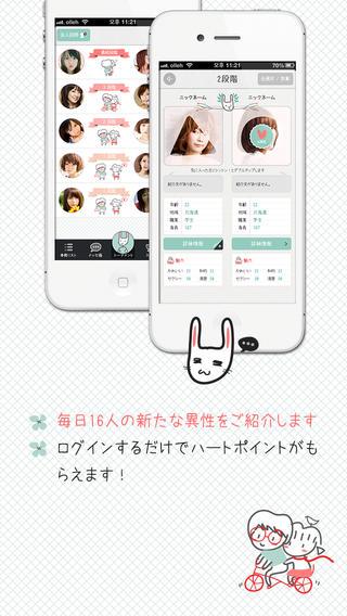 玩社交App|どきどきトーナメント - 新感覚恋活!選んで出会う運命の人免費|APP試玩