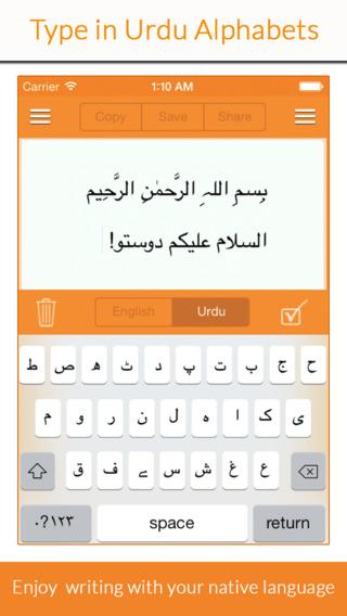 Urdu Typist Pro