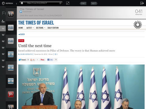 Israel Today - (Best Source for News and Analysis on Middle East)