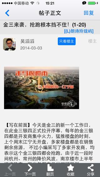 玩社交App|华侨路茶坊免費|APP試玩