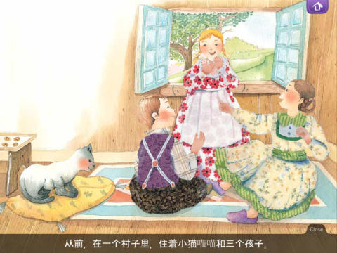 小猫喵喵,小猫喵喵 HD: Mother Goose Sing a Long Stories 3