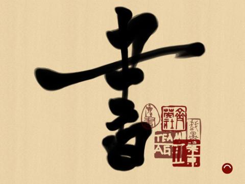 逸书 教育 App-愛順發玩APP