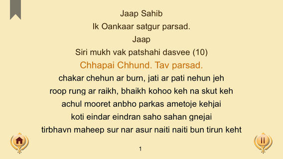 Jaap Sahib with Gurmukhi, English, Hindi read along. English meaning for every line