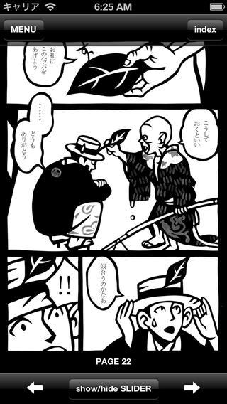 codomopaper (Japanese)
