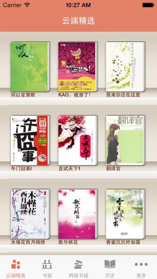 閱讀學習單 - 鶴聲國民小學