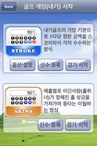 iPhone 스크린샷 2