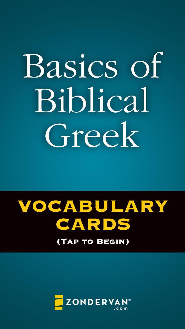 Screenshots of Basics of Biblical Greek for iPhone