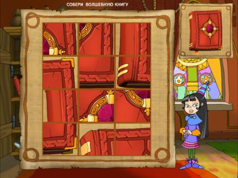 Маленькая Колдунья и волшебная метла Lite для iPad