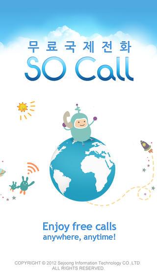 SOCALL::Free international calls