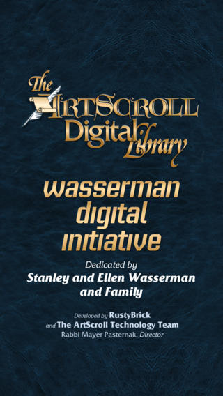 ArtScroll Digital Library / Wasserman Digital Initiative