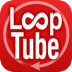 LoopTube - Autoplay YouTube Videos in a Loop