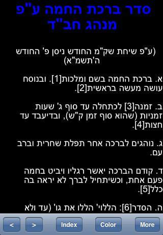 Birchas HaChama (Nusach Chabad)
