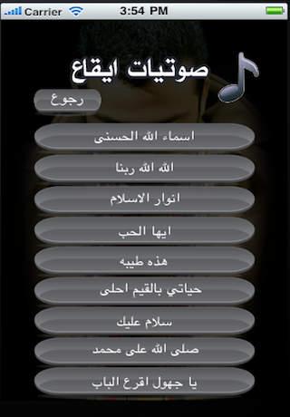 عبد القادر قوزع screenshot 3