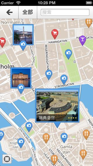 下一站,斯德哥尔摩【离线地图】