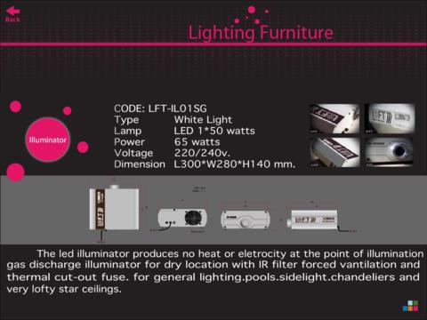 Light Furniture|玩商業App免費|玩APPs