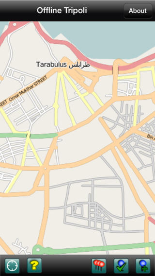 AHI's Offline Tripoli iPhone Screenshot 1