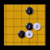 围棋定式大全 - 进阶业余5段的必备利器 for Mac