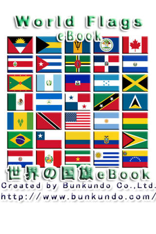 World Flags eBook