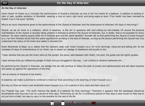 iDuas - Muharram iPad Screenshot 3