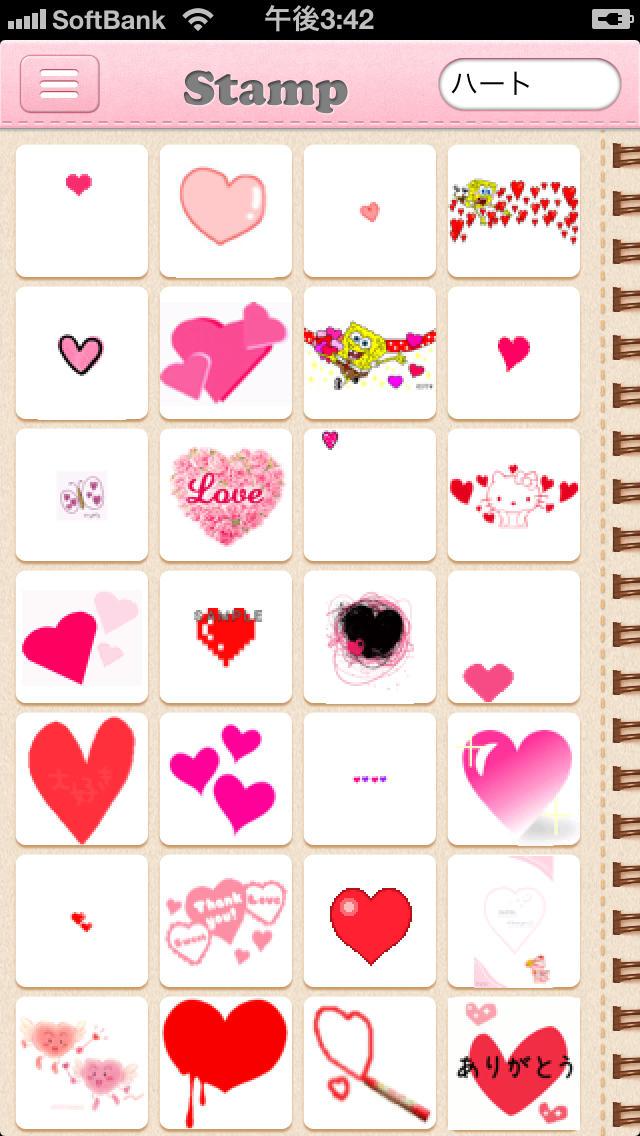 app shopper: emoji, icon, emoticon, sticker, wallpaper search app