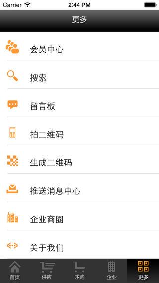 中国空调设备