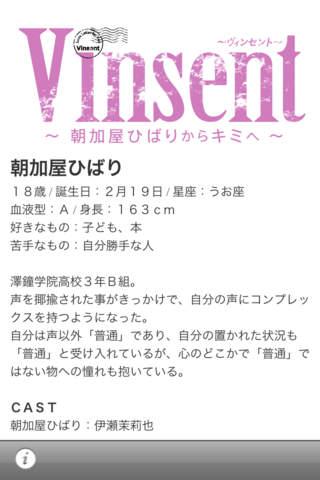 "Vinsent ""Love Letter from HIBARI"""