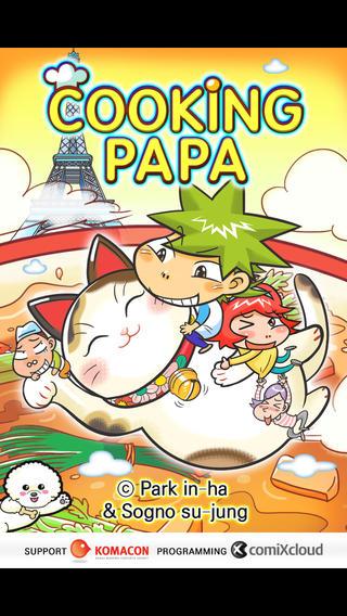 Cooking Papa Eng