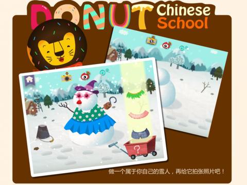 Donut Chinese School:Winter