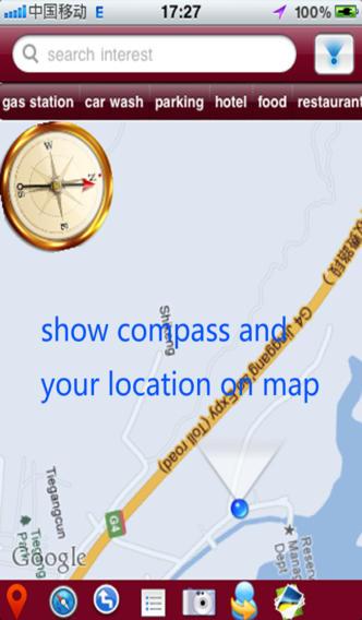行车轨迹记录 离线记录无偏移 GPS路线记录