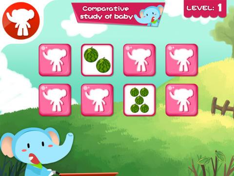 教育必備APP下載 宝贝学比较 - 2470 好玩app不花錢 綠色工廠好玩App
