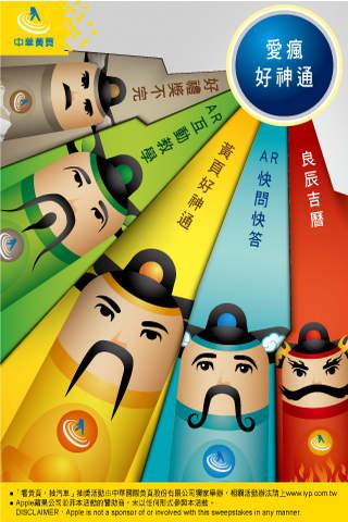 香港馬會獎券有限公司