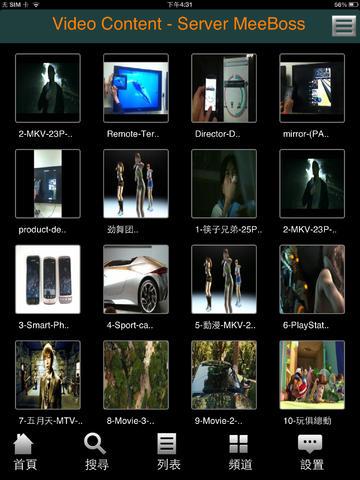 MeeVideo|玩娛樂App免費|玩APPs