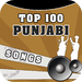 Top 100 Punjabi Songs And Punjabi Radio- Video Collection