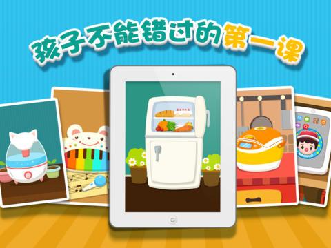 【免費教育App】翻翻翻学电器-APP點子