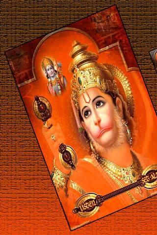 Hanuman Chalisa-The Spiritual Alarm