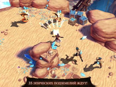 Dungeon Hunter 4 Screenshot