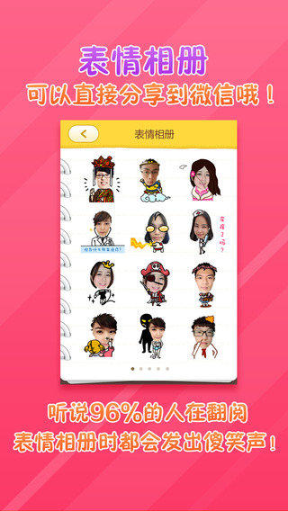玩免費攝影APP|下載Expression Factory - GIF Creator for IG and Messenger app不用錢|硬是要APP
