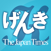 GENKI Kanji Cards- Learning Basic Kanji through Vocabulary