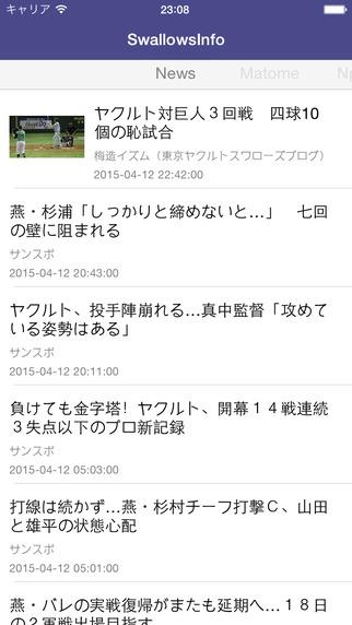 SwallowsInfo for 東京ヤクルトスワローズ