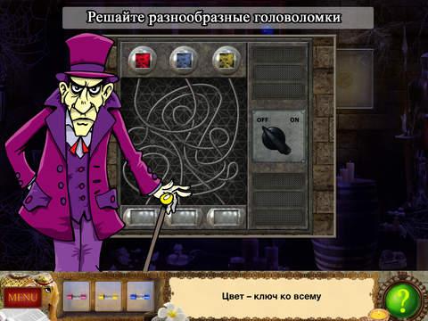 Скачать игру Детектив Шерлок Холмс - Капкан на охотника : Поиск скрытых предметов - Найти отличия - Пазлы