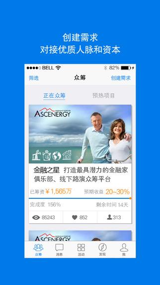 AceBridge|玩社交App免費|玩APPs
