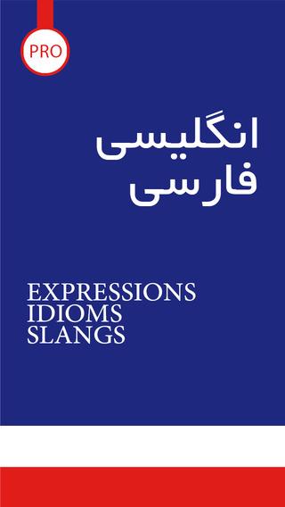 English Persian Idioms Expressions Slangs - PRO
